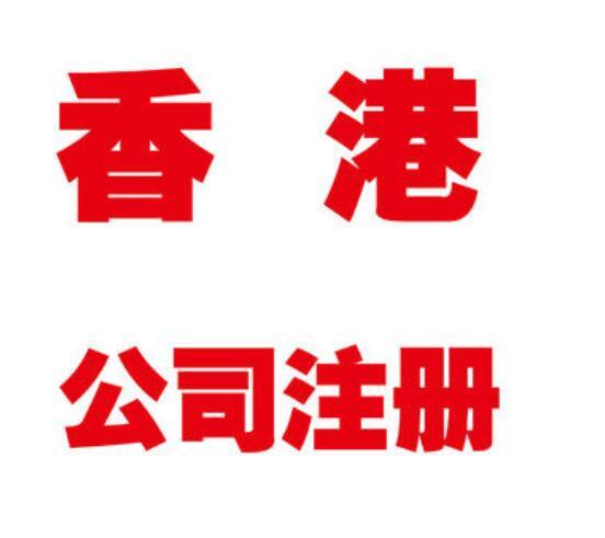香港万博app客户端登录万博手机app下载苹果后怎么申请离岸豁免?